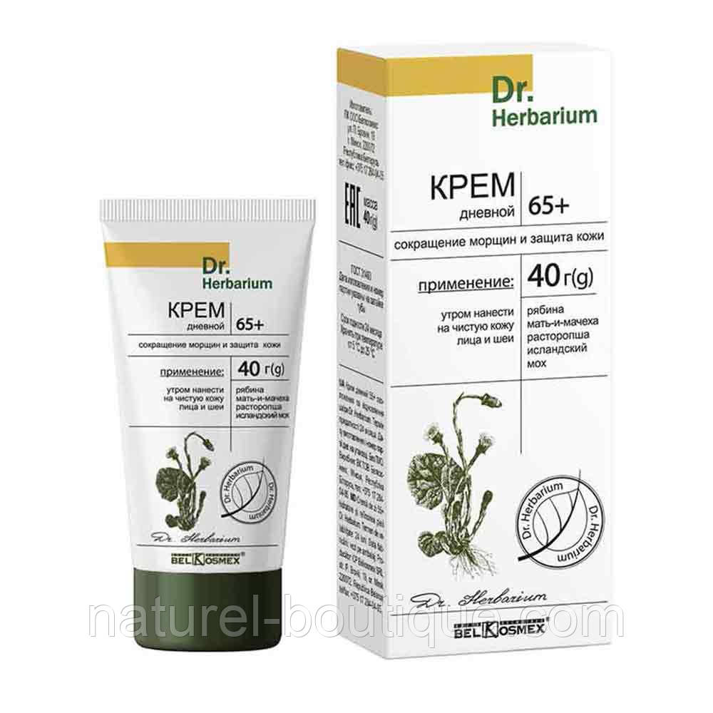 Крем дневной 65+ Dr. Herbarium сокращение морщин  и защита кожи