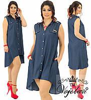 Платье рубашка на женщин т.м. Vojelavi A1155