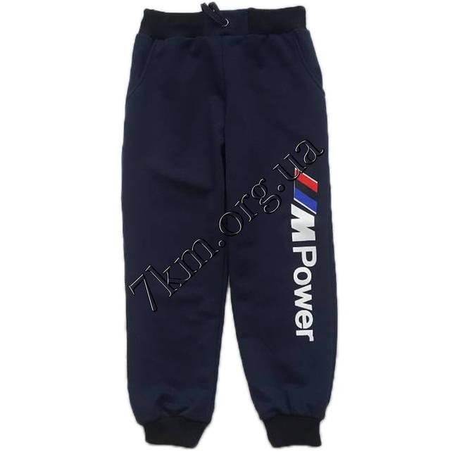 """Штаны спортивные для мальчиков """"MPower"""" 3-7 лет темн.синие2 оптом 130701-3"""