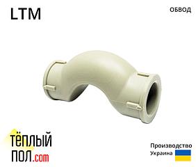 """""""Обвод, матер.полипропилен, 40 марки LTM (произв.Украина)"""""""