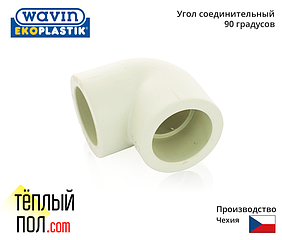 """""""Угол марки Ekoplastik Wavin 50*90 ППР(производство: Чехия)"""""""