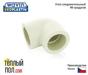 """""""Угол марки Ekoplastik Wavin 40*90 ППР(производство: Чехия)"""""""