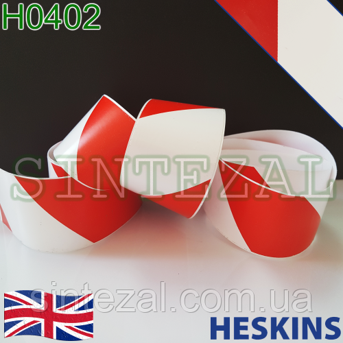 Предупреждающая двухцветная лента Heskins (гладкая).