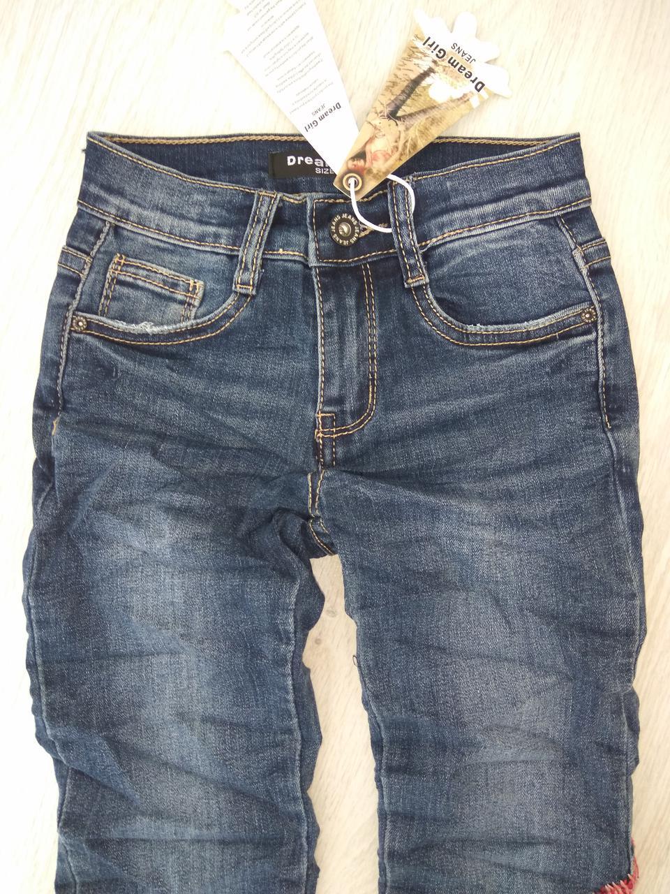 Джинсовые брюки для девочек, Венгрия,Dream Girl ,рр. 8,10,12,14,16 лет., Арт. H716 ,