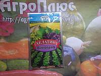Хелатин Виноград, 50мл