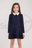 Шкільна сукня для дівчинки: Енрика синій
