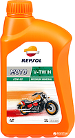 Моторное масло REPSOL Moto V-Twin 4T 20w50 1Л   Для 4-х тактных двигателей мотоциклов