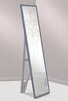 Зеркало напольное в пластиковой раме для комнаты, ванной, прихожей, габариты 45х169 см Серый