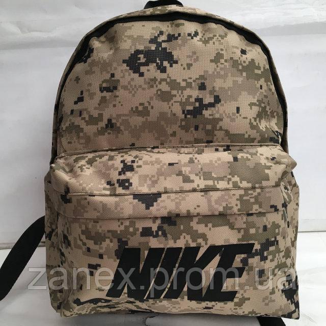Рюкзак в стиле Nike Камуфляж