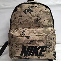 Рюкзак в стиле Nike Камуфляж, фото 1