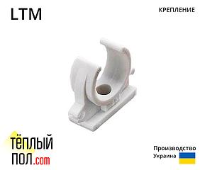 """""""Крепление матер.полипропилен, 50 марки LTM (произв.Украина)"""""""