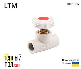 """Вентиль 63 марки LTM (произв.Украина)"""