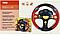 Руль музыкальный со световыми эффектами. Детский интерактивный руль. Детский игрушечный руль., фото 3
