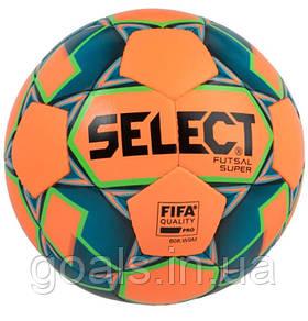 Мяч футзальный Select Futsal Super FIFA NEW Оранжевый/Синий