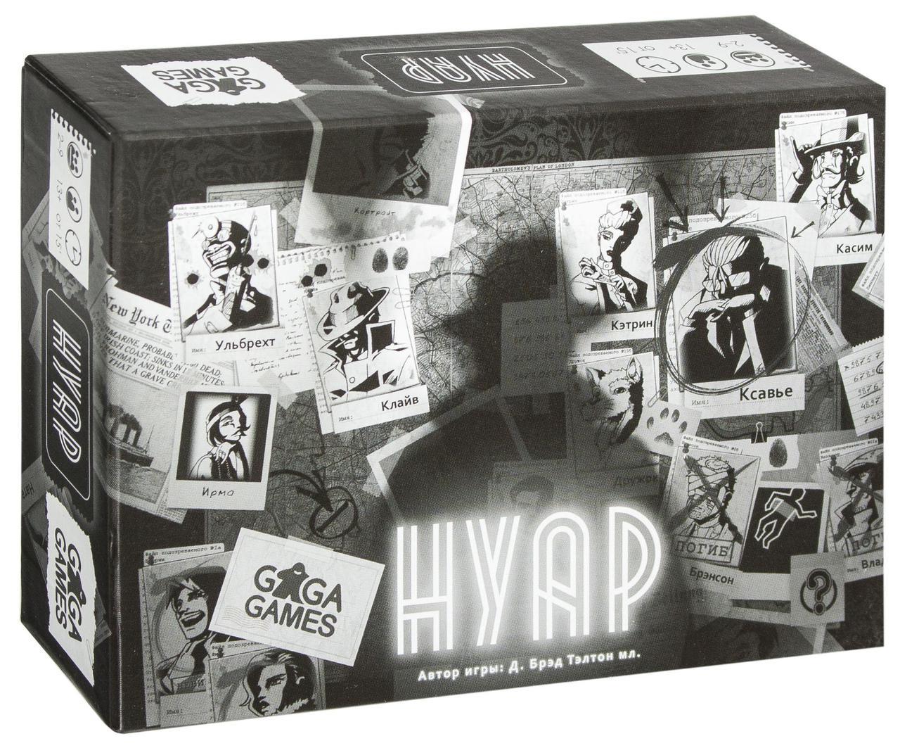 """Настольная игра """"Нуар (NOIR: Deductive Mystery Game)"""" GaGa Games"""