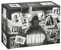 """Настольная игра """"Нуар (NOIR: Deductive Mystery Game)"""" GaGa Games, фото 1"""
