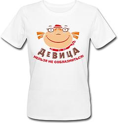 Женская футболка Девица (белая)