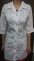 Медицинский женский халат с заниженной талией