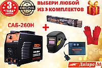 Сварочный аппарат Dnipro-M SAB-260N (Аппарат Днипро Днепр 258 ДП К А)