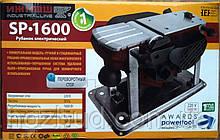 Рубанок электрический ИЖМАШ Industrialline SP-1600