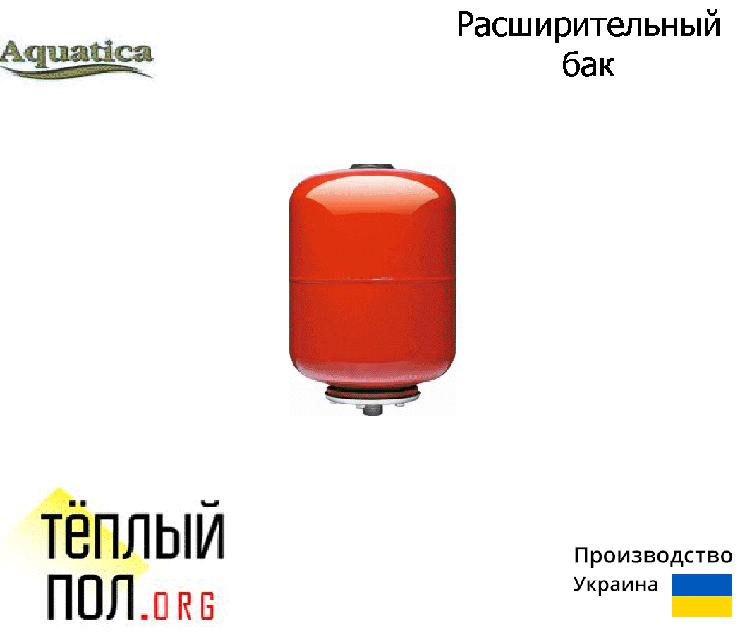 """""""Расширительный бак круглый """"Aquatica"""" на 12 литров"""""""