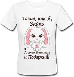 Женская футболка Зайка (белая)