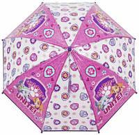 Детский зонтик Щенячий Патруль для девочек