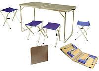 Набір меблів в кейсі (в чохлі) Tramp TRF-005