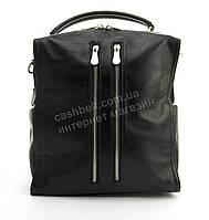 Вместительная оригинальная прочная кожаная качественная женская сумка рюкзак  GALANTY art. 10583 черная 7e398ef897f