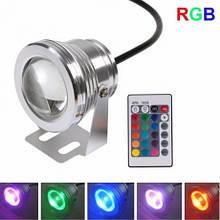 Світильник підводний LED RGB IP67 10W 12V з пультом