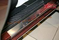 Накладки на внутр. пороги без логотипа (компл. 4 шт) на металл Союз 96 на Ford Escape 2008-2012