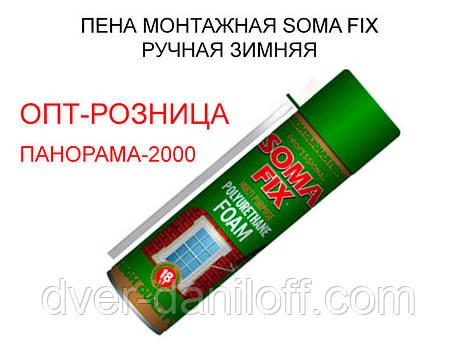 Пена монтажная SOMA FIX ручная 300 мл, зимняя, фото 2