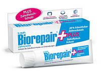 Зубная паста от парадантоза/Biorepair Zahncreme Plus