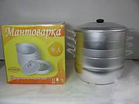 Мантоварка алюминиевая Interos 6 литров