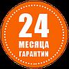 24 месяца гарантии вместо 12 месяцев