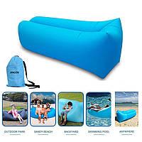 JINGOU ламзак надувной спальный мешок с сумкой для переноски Пляжный шезлонг, надувной диван