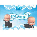 Запрошення на день народження бос молокосос 10 шт