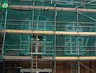 Сетка фасадная для строительных лесов 70% 2х100м «SOMBRA», фото 2