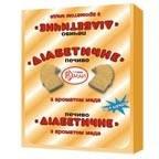 Печенье Диабетическое с медом