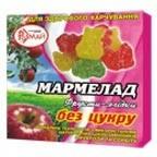 Мармелад диабетический «Фрукты ягодки»