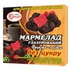 Мармелад диабетический «Фрукты ягодки» глазированный
