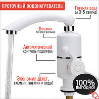 Проточный электрический кран водонагреватель WATER HEATER Мини бойлер, проточный бойлер
