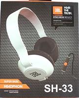 Наушники MDR SH33 JBL Стерео Наушники с микрофоном