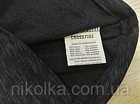 Костюм-двойка для мальчика  оптом, Crossfire, 6/9-36 мес., арт. CF-245, фото 4