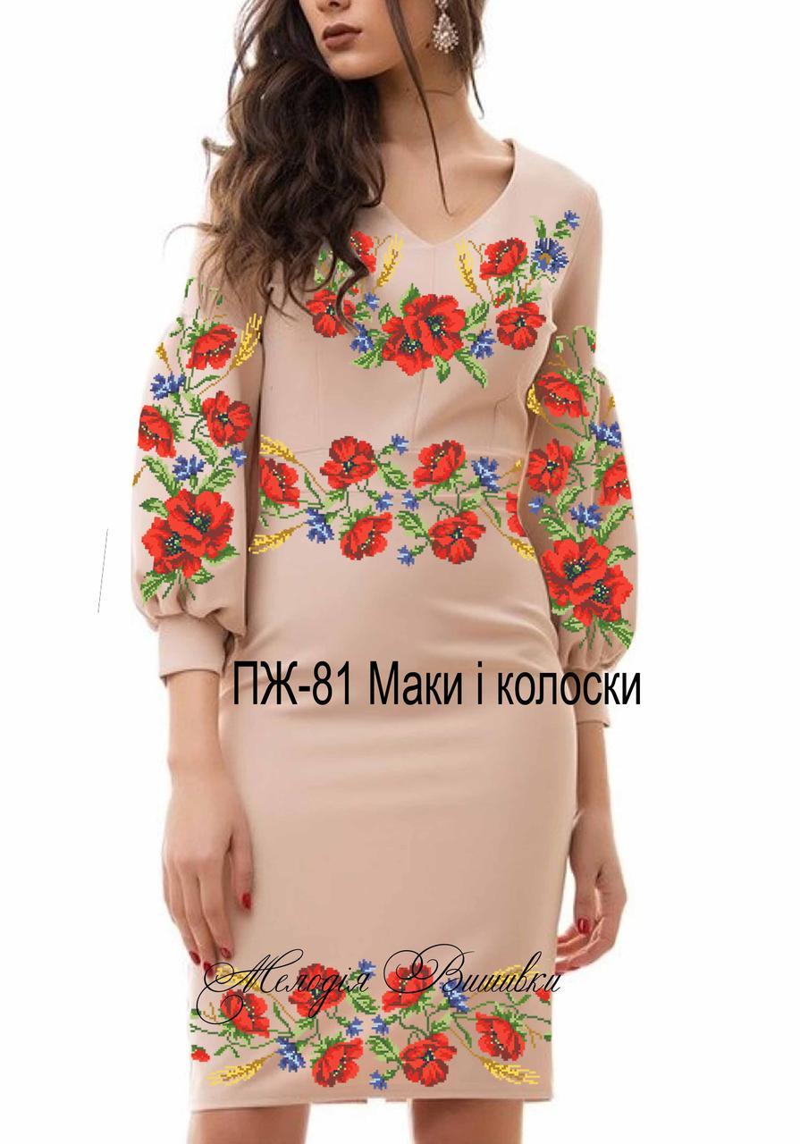 Плаття жіноче №81 Маки і колоски - Мелодія Вишивки в Винницкой области e05ddfd37809f