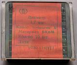 Сверло твердосплавное 1,7 мм, ВК-6М (монолитное), 30/10 мм, утолщ. ц/хв (3,15 мм)., фото 3