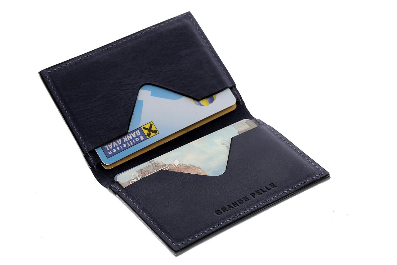 CardCase cartolina, синий