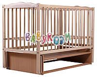 Детская кроватка Babyroom Веселка из бука с маятниковым механизмом качания, фото 1
