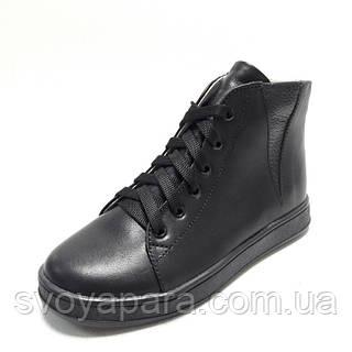 Кеды черные кожаные на байке весенне осенние для девочки с шнуровкой и молнией