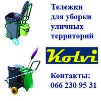 Тележки для уборки уличных территорий